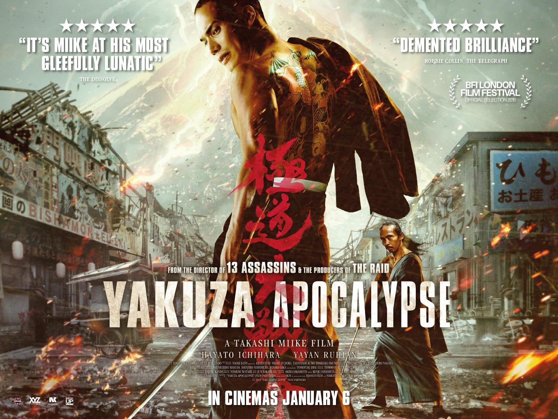 Yakuza Apocalypse - Quad - HalfSize NEW